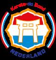 De KBN staat vermeld bij de Bevriende Karatescholen omdat we hier als lid nauw een band mee hebben.